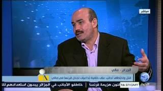Zitout - التطورات الخطيرة في عين أمناس و تداعياتها على الجزائر