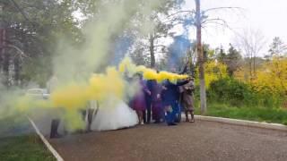 Цветной дым на Свадьбу в Оренбурге магазин