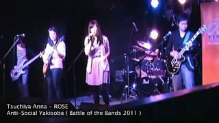 Anti-Social Yakisoba covering 土屋安娜 / Anna Tsuchiya's ROSE (NANA...
