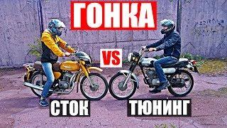 Минск против Минска на ТЮНИНГЕ || ЗАРУБА