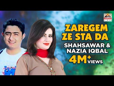 Pashto Film Ghulam Song - Zaregem Ze Sta Da - Arbaz Khan,Shahswawar