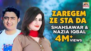 vuclip Pashto Film Ghulam Song - Zaregem Ze Sta Da - Arbaz Khan,Shahswawar