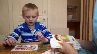 Задержка психоречевого развития у ребенка в 7 лет