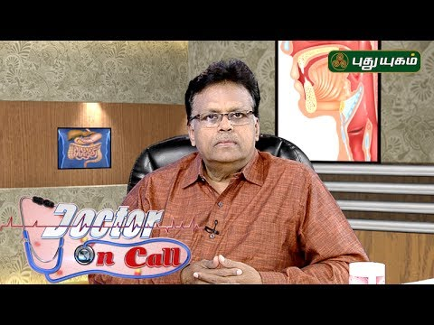 Doctor On Call | 18/07/2017 | Puthuyugam TV