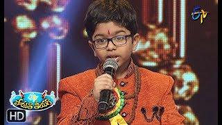 Kasiki Poyanu Ramahari Song |  Dheeraj Performance | Padutha Theeyaga | 14th October 2018 | ETV