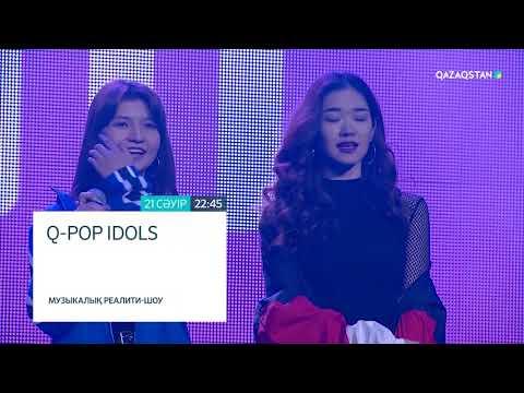 Q Pop Idols. 4-ші шығарылым 21 сәуірде «Qazaqstan» арнасында