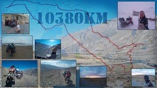 Путешествие на мотоцикле по Средней Азии