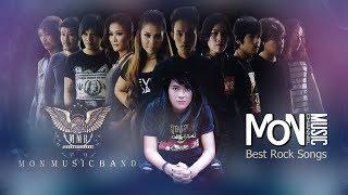 Mon Best Rock Songs  အဂၢ/ဆႏၵ/သပၸ႟/Mon Music Videos 2018