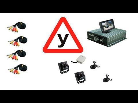 как выбрать видеорегистратор для учебного автомобиля.