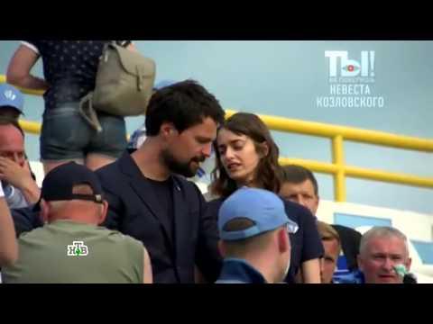 Невеста актера Данилы Козловского впервые поделилась их планами на будущее