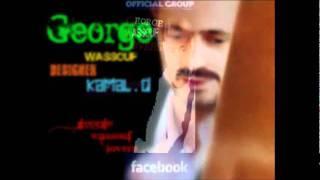 سهرت الليل(الكاملة)- جورج وسوف George Wassouf