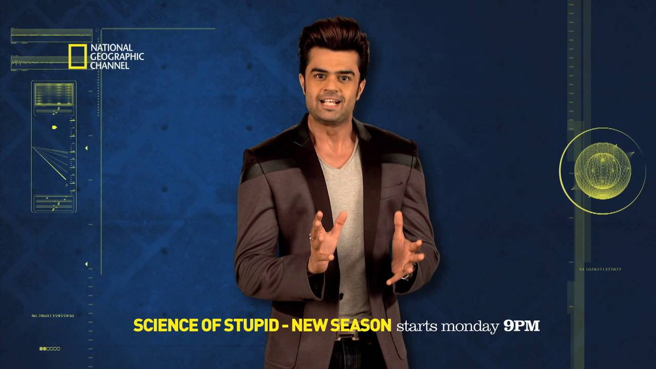 Science of Stupid - YouTube
