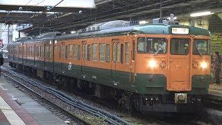 【4K】JR信越本線 快速列車115系電車 ニイN38編成 新潟駅到着