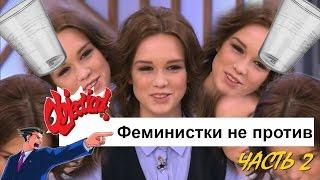 """Правда и ложь о Диане Шурыгиной (""""Пусть говорят. В разгар вечеринки продолжение""""). Расследование"""