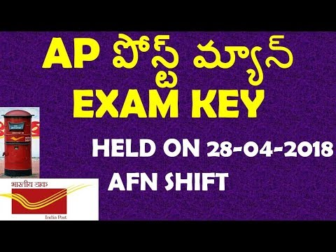 Ap Post man and Mail Guard Exam paper key Held on april 28 afternoon shift