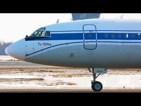 Смотреть Ту-154 - Позднее касание и другие СЛО-шники во Внуково онлайн