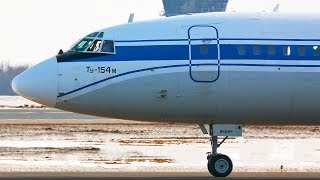Ту-154 Пролетел Пол Полосы ! ✈ Аэропорт Внуково ✈ Февраль 2019