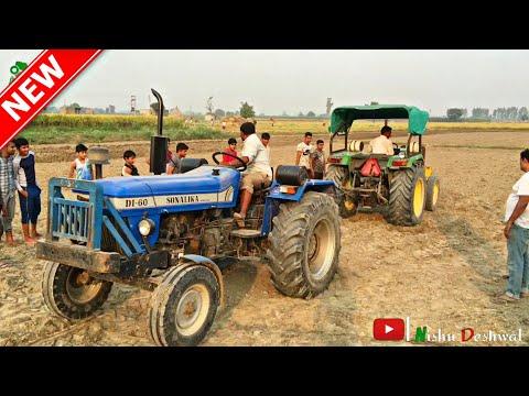 Sonalika Di-60 vs JohnDeere 5310 tractor tochan in Haryana panipat