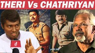வெரைட்டி Vijay vs டஃப் Vijayakanth : Difference Between Theri & Chathriyan