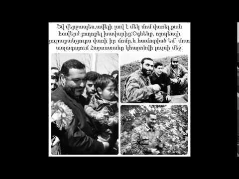ГЕРОИ КАРАБАХСКОЙ ВОЙНЫ ,GRIG JAN ARMENIA