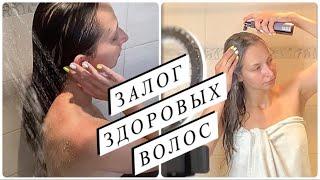 Как Правильно Ухаживать За Волосами Мытьё головы выпадение и восстановление повреждённых волос