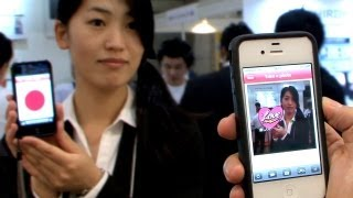 Casio PicapiCamera iOS app uses visible light communication #DigInfo