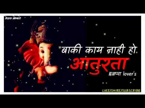 ganpati-bappa-whatsapp-status-||-bappa-morya-re-song-dj-mix-whatsapp-statu