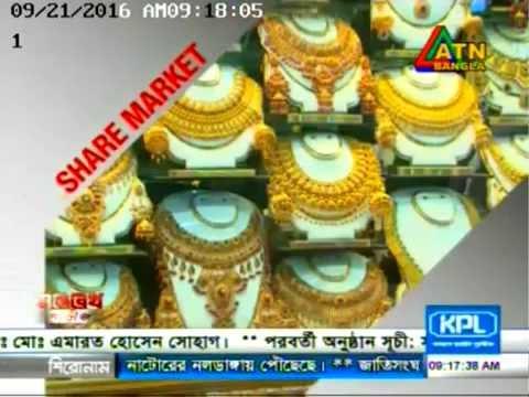 Rehab TV Clip - Atn Bangla- Business In Bangladesh - 21.09.2016