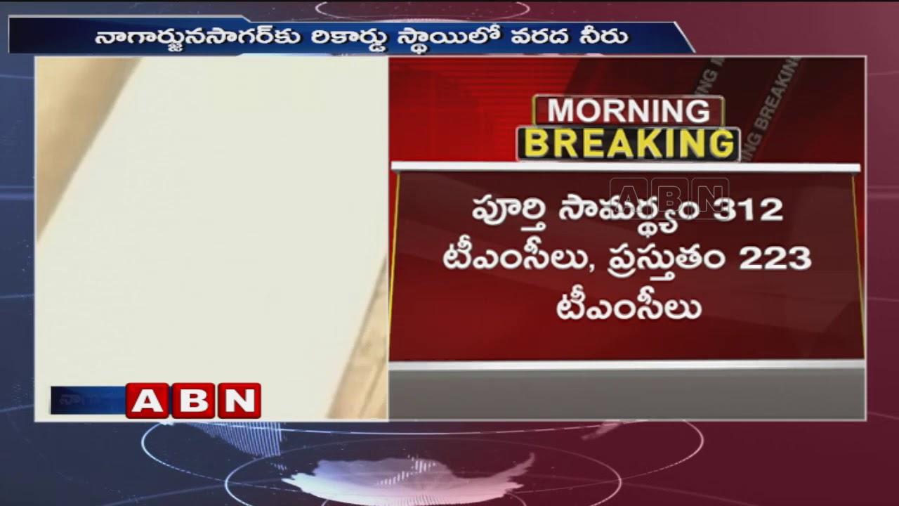 Nagarjuna Sagar Project Gates Opened | Live Updates | ABN Telugu