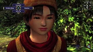 Shenmue II - Flower Power