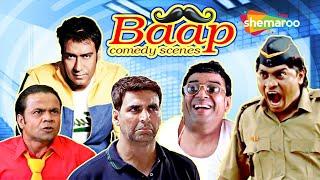 Best Bollywood Comedy Scenes Baap of Comedians   Mujhse Shaadi Karogi - Dhamaal - Dhol - Bhagam Bhag