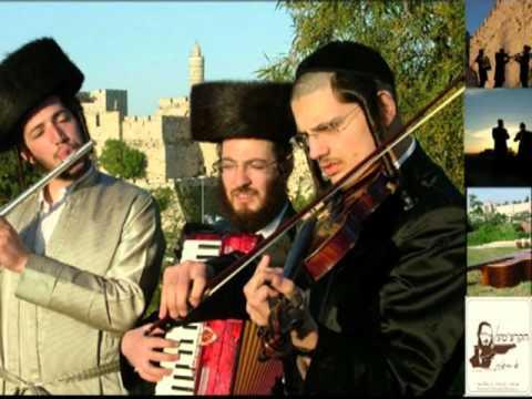 ברסלב חגים 5 נוסח הלל