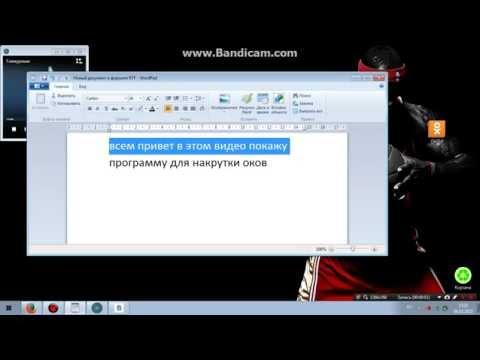 Скачать программе для получения оков на odnoklassniki