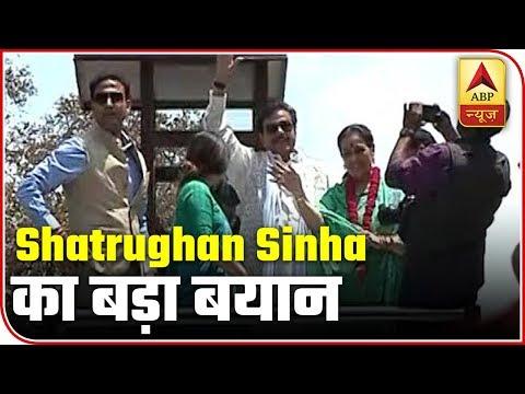 Akhilesh Yadav Yuva Shakti Ka Pratik Hai: Shatrughan Sinha  | ABP News
