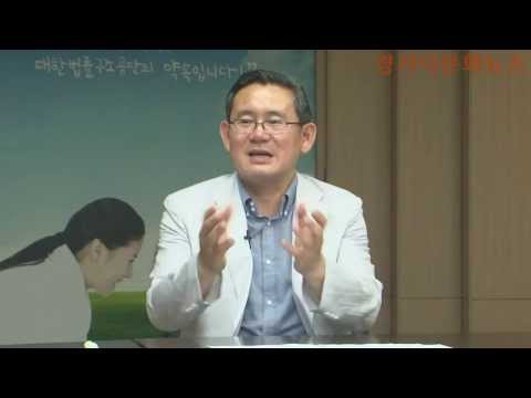 대한법률구조공단 김재준 이동상담반장 인터뷰