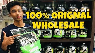 PUNE | BEST STORE FOR SUPPLEMENTS AND PROTEIN IN PUNE | PROTIEN AND SUPPLEMENTS AT CHEAP PRICE