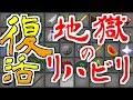 [minecraft]ANNIで勇者を目指すpart80【ゆっくり実況】