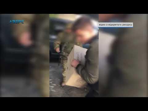 ТРК Аверс: На Волині затримали контрабандиста з цигарками