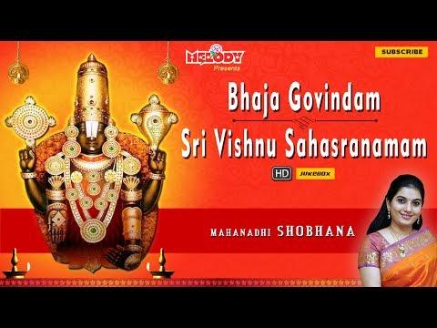 Bhaja Govindam - Sri Vishnu Sahasranamam - by Mahanadhi Shobhana | Devotional Songs