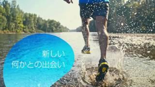 The Joruney of ME - 株式会社アマデウス・ジャパン