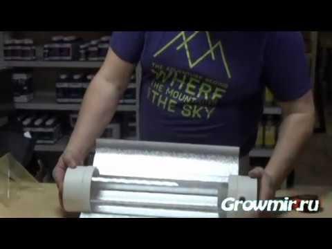 Запуск - лампа ДНАЗ 100 Вт и лампа ДРИЗ 400 Вт - YouTube