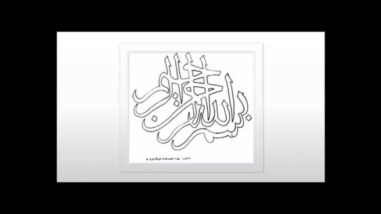 Mewarnai Kaligrafi Youtube