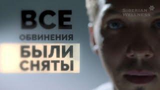 «Натуральная правда». Дмитрий Соловьев, часть II