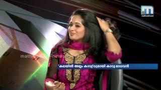 Kavya Madhavan @ Morning Show YT
