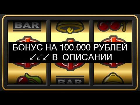 [Ищи Бонус В Описании ✦ ]  Игровые Автоматы Вулкан На Андроид ❄ Игровые Автоматы Вулкан Андроид