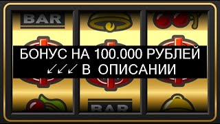 Игровые Слоты Вулкан Мобильная Версия | [Ищи Бонус В Описании ] Игровые Автоматы Вулкан
