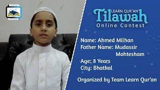 Milhan Mohtesham S/o Mudassir Mohtesham | Learn Qur'an Tilawah - Online Contest, Bhatkal