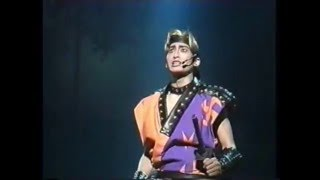 ABCミュージカル「SANADA」 1992年 11月 大阪 近鉄劇場で上演。 大坂の...