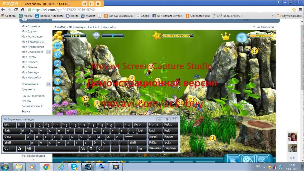 Игровые аппараты онлайн обезьянки