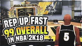 FAST AND EASY WAY TO REP UP TO 99 OVERALL IN MYCAREER! NBA 2K18 Playground Pro Am Gameplay